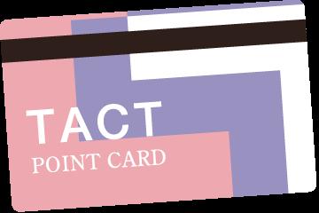 タクトポイントカード