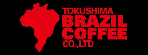 ブラジルコーヒ