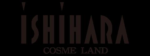 コスメランド ISHIHARA