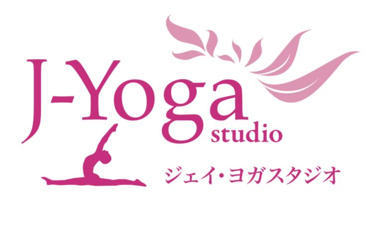 J-Yogaスタジオ